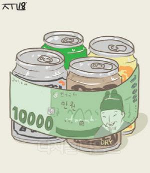 소확행의 상징 '만원의 행복'맥주 4캔 계속 즐긴다